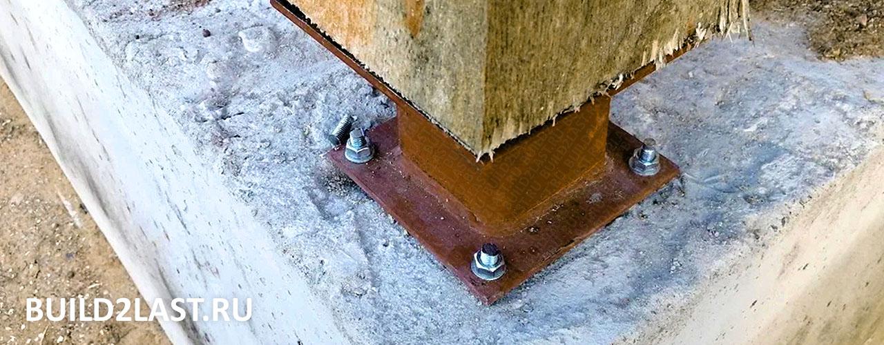 Специальная опора поможет надёжно соединить фундамент с ростверком