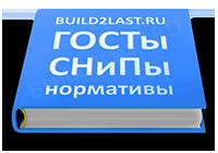 ссылка на ГОСТ, информация о грунтах для выбора типа фундамента