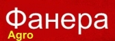 Объявление Фанера Агро, Зеленоград
