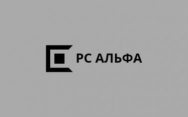 Логотип компании Агентство наружной рекламы РС Альфа