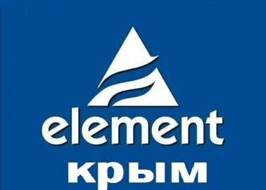 Логотип компании Элемент Крым