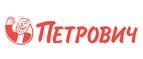 Логотип компании СТД «Петрович»