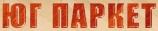 Логотип компании Компания  ЮГ ПАРКЕТ
