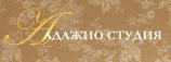 Логотип компании Adagio Studio