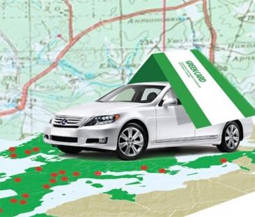 зеленая карта для зарубежных поездок