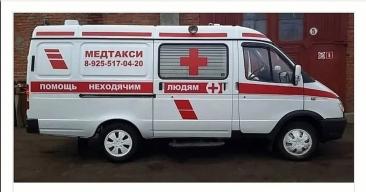 ожидаем выезда на линию по московской области 12 новых скорых для перевозки лежачих больных