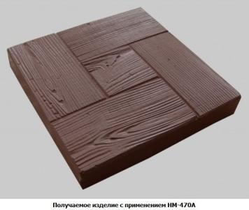 пигменты для бетона купить в петрозаводске