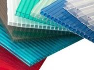 Сотовый поликарбонат Цветной сотовый поликарбонат Kinplast Novoglass (4 мм)