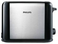Тостеры PhilipsHD 2586