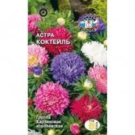 Семена цветов СеДек, Астра игольчатая Коктейль СеДек