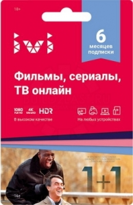 Услуги населению Подписка онлайн-кинотеатра Ivi, на 6 мес