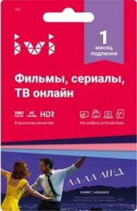 Услуги населению Подписка ivi+ на онлайн-кинотеатр Ivi, 1 мес