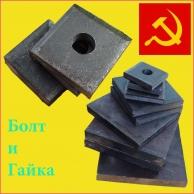 Анкерный болт Анкерная плита м16 ГОСТ 24379.1-80