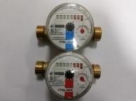 Счетчики воды счётчики воды itelma