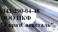 Вентиляция Вентиляционная сетка (сетка сварная) 25х25х1,2мм.