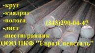 Вентиляция Вентиляционная сетка (сетка сварная) 25х25х1,4мм.