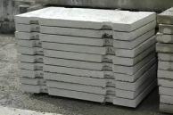 Плиты аэродромные Дорожные плиты 6*1,5 новые