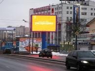 Наружная реклама Изготовление и установках световых табло - экранов