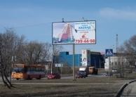 Наружная реклама Изготовление и монтаж щитов рекламных
