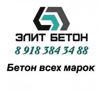 Бетон в брюховецкой купить керамзитобетон удельная