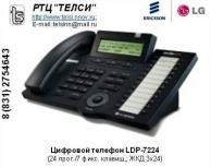 Телефоны Цифровst телефонs LDP-7224D, 24 прог., 7 фикс. клавиш, ЖКД (3 x 24)
