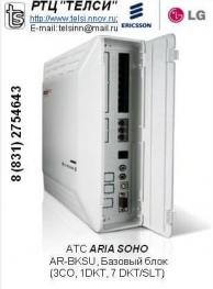 АТС Телефонные станции IPECS