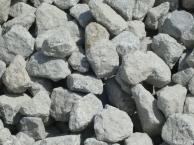 Вторичный материал - бой бетона