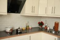 Плитка для кухни «кабанчик»