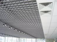 Металлические подвесные потолки Грильято