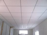 Офисные подвесные потолки Армстронг