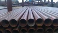 Трубы стальные Насосно-компрессорная труба 168х7,3 Д Баттресс ТУ 14-3Р-29-2007