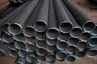 Трубы стальные Труба 198х18,5 ст. 20 (20А; 20В)