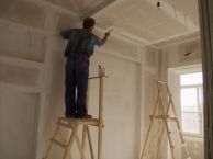 Отделочные работы Комплексный ремонт квартир в Сочи