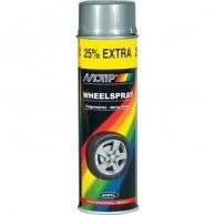 Эмалевые краски (эмали) Эмали аэрозольные Motip, Эмаль MOTIP автомобильная для дисков серебро 0.5 л