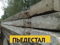 Дорожные плиты Аэродромные плиты б/у 6000х2000 ПАГ-14