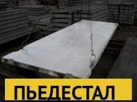 Дорожные плиты БУ Аэродромная плита 6000х2000 ПДНм АV (нагрузка 6тн на колесо)