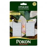 Удобрения Удобрение для орхидей Pokon, Удобрение Pokon для орхидей в палочках 24 шт