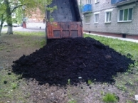 Почвогрунт Чернозем