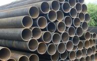 Трубы водопроводные Трубы водогазопроводные